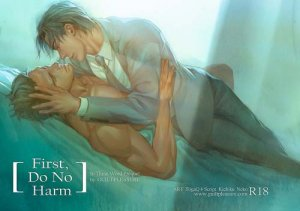 ITW Prequel: First, Do No Harm (Karte 2)