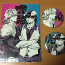 Tiger&Bunny Buttons and Postcard Set