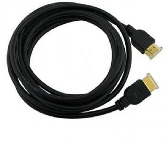 HDMI Cable 25 ft.