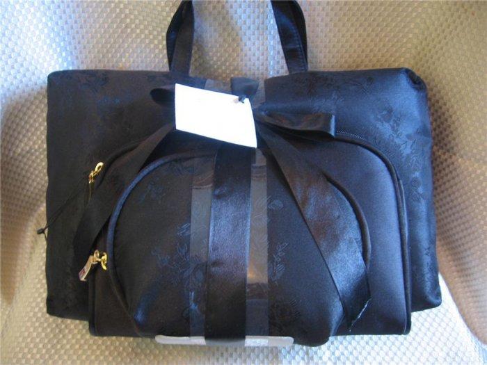 Large Black 3 Pcs Cosmetic Bag Travel Set New