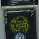 50ct. Yugioh sized Green China Dragon card sleeves CLEARANCE [Free Shipping]
