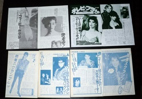 Phoebe Cates clippings pack #8 Japan 80s B&W FINAL SALE