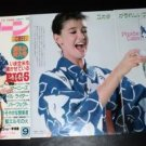 Phoebe Cates clippings #4 + Mel Gibson Japan 1985 FINAL
