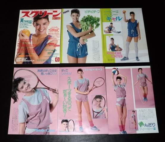 Phoebe Cates clippings pack #6 Japan 80s FINAL SALE