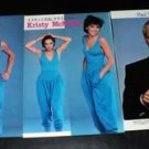 Kristy McNichol Paul Newman clippings Japan 1980s FINAL