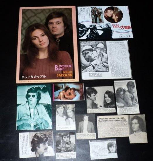 Michael Sarrazin clippings 70s Japan+ Jacqueline Bisset