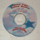 Adnan Srajeldin - Vol #1 - Adhan Al-Fajr & Talaa Albadro Alaina
