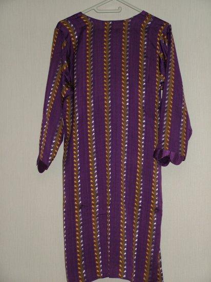 Shalwar Kameez - Purple and Yellow Cotton