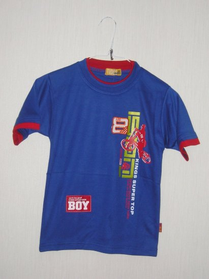 Boys Half Sleeve T-Shirt #1