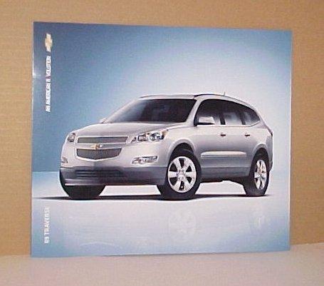 2009 Chevrolet Travserse Introductory Sales Brochure