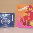 2008 Scion TC XA XB New Dj Ayres Cosmo Baker CD & Wrist Band