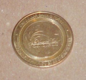 Prairies Edge Minnesota Casino Retired $1 Token