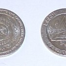 White Oak Minnesota Indian Casino Retired $1 Token Set