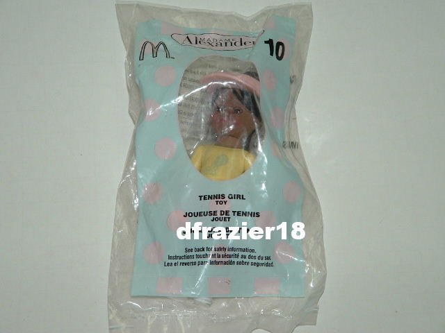 McDonalds McDonald's Happy Meal Toy Madame Alexander Doll African-American Ethnic TENNIS GIRL #10
