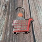 Shopping Cart Quarter Keeper Key Fob