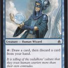 Thought Courier  (MTG) - Near Mint