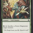 Tel-Jilad Lifebreather  (MTG) - Near Mint