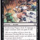 Swallowing Plague (MTG) - Near Mint