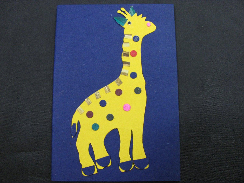 (ANM 06) Yellow Giraffe Handmade Greeting Card