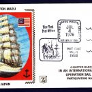Jaanese Tall Ship NIPPON MARU Operation Sail 1976 Ship Cover