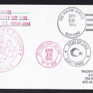 USS FAIRFAX COUNTY LST-1193 Izmir Turkey FREE MAIL Naval Cover