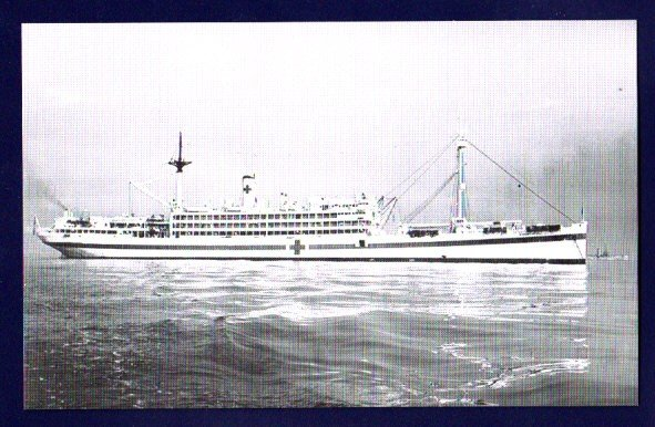 USS BOUNTIFUL AH-9 Navy Hospital Ship Postcard