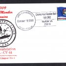 USS CONSTELLATION CV-64 Crewmember Reunion Naval Cover