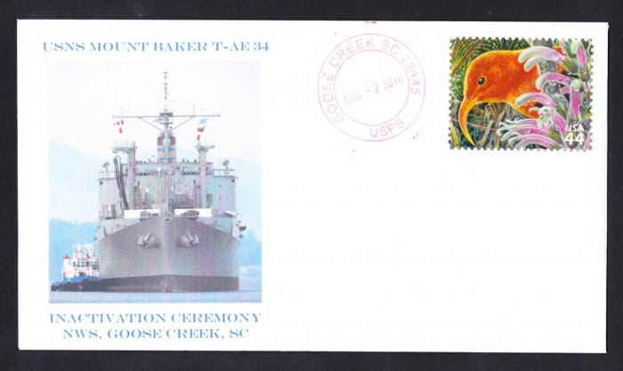 USNS MOUNT BAKER T-AE-34 Inactivation Ceremony Naval Cover MHcachets ONLY 8 MADE