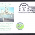 USS BECUNA SS-319 Crewmember Reunion Naval Submarine Cover MHcachets ONLY 8 MADE