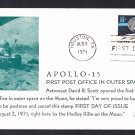 APOLLO 15 First Post Office in Space Stamp First Day Cover 1971 Space Cover
