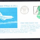 SPACE SHUTTLE ENTERPRISE First Free Flight 1977 Space Cover