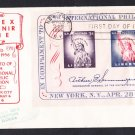 #1075 FIPEX Stamp Souvenir Sheet Anderson First Day Cover