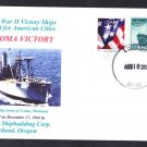 WWII Liberty Ship LOMA VICTORY Naval Cover