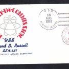 Submarine USS RICHARD B. RUSSELL SSN-687 COMMISSIONING Admiral Byrd Chapter Naval Cover