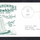 Submarine USS HAWKBILL SSN-666 LAUNCHING Naval Cover