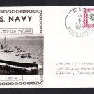 Dock Landing Ship USS EPPING FOREST LSD-4 Real Photo Cachet Naval Cover