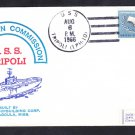 Helicopter Assault Ship USS TRIPOLI LPH-10 COMMISSIONING BECK #B641 Naval Cover