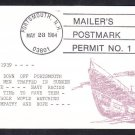 Submarine USS SQUALUS SS-192 45th Anniversary of Sinking Naval Cover