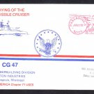 Cruiser USS TICONDEROGA CG-47 KEEL LAYING Naval Cover