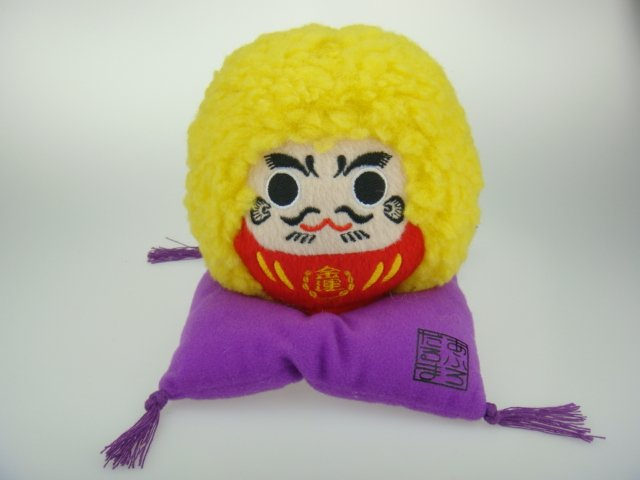 SEGA 2009 Bodhidharma Dharma Afro Blond Good Luck In Making Money Figure Fluff Plush Doll