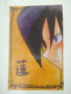 Japanese Shaman King Doujin Fanart Bookmark I003