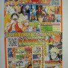 Japanese JUMP Shueisha Poster K003