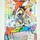 Jump Comics Shaman King 10th SJR Book Takei Hiroyuki VOL.10