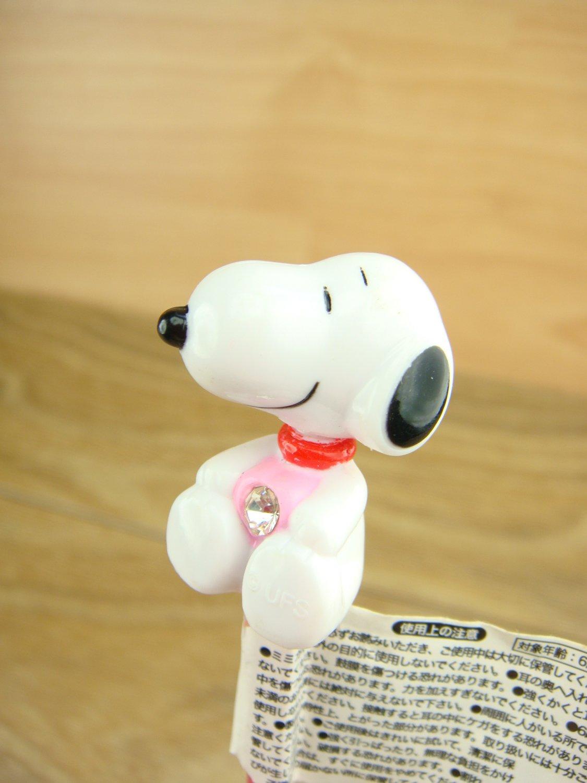 SNOOPY Shaking His Head Ear Picker \ Earpick \ Dig Ershao