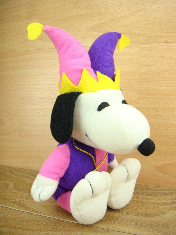 SNOOPY Lovely Cute Clown Fluff Plush Doll