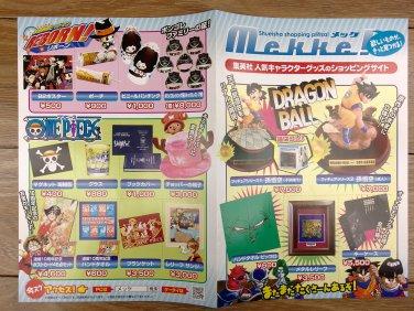 Japanese JUMP Shueisha Poster K001