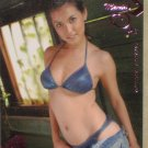 Juicy Honey Premium Edition MARIA OZAWA Trading Card (#26)