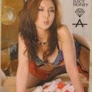 Juicy Honey Special Edition MIEKO ARAI Collection Card (#31)
