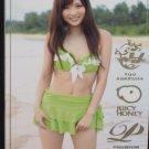 Juicy Honey Collection Cards Premium Edition 2010: Yuu Asakura (#48)