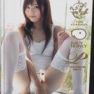 Juicy Honey Collection Cards Premium Edition 2010: Yuu Asakura (#52)